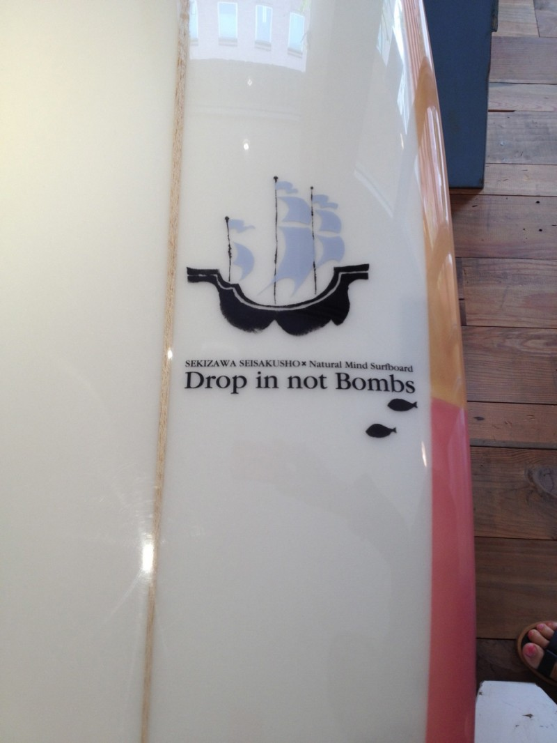 dont drop in